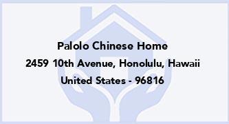 Palolo Chinese Home